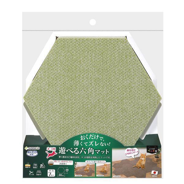 (まとめ)おくだけ吸着遊べるネコ用六角マット7枚入 グリーン(ペット用品)〔×30セット〕