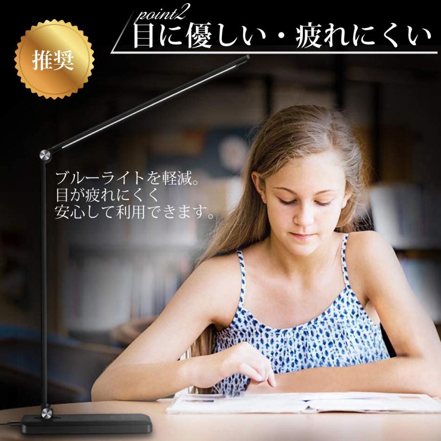 デスクライト LED 子供 目に優しい おしゃれ 充電 明るさ調整 タイマー 卓上 学習机|monostore1|03