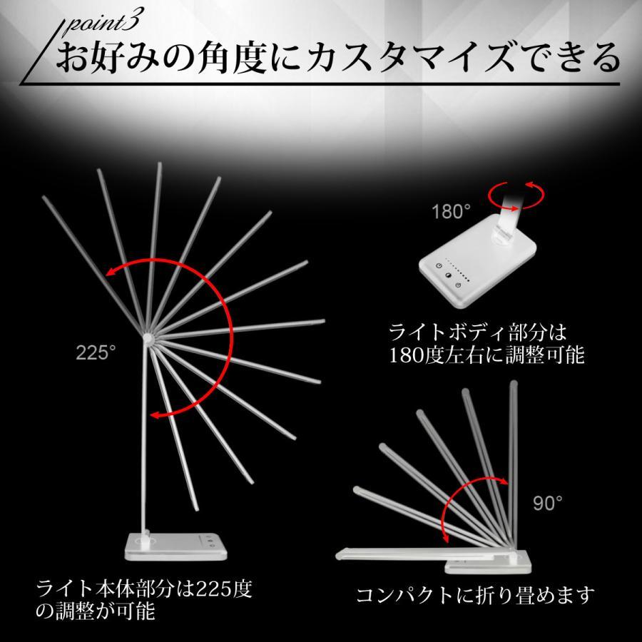デスクライト LED 子供 目に優しい おしゃれ 充電 明るさ調整 タイマー 卓上 学習机|monostore1|04