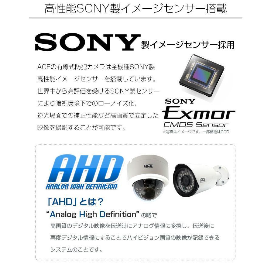 防犯カメラ 屋内 屋外 録画機+カメラ1〜4台セット 屋内ドーム リレーアタック対策 超高画質 AHD219万画素 モーション検知 防水 暗視 高解像度|monosupply|12