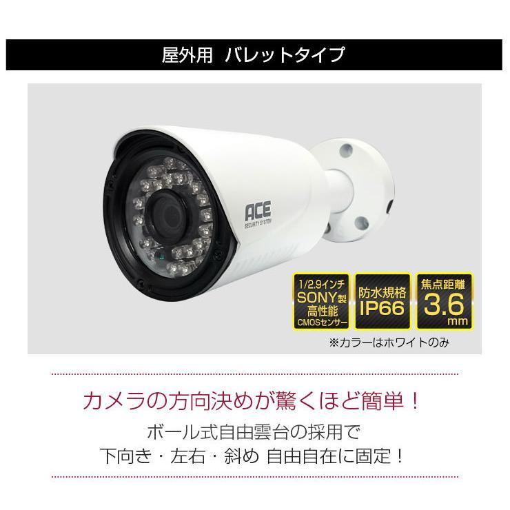 防犯カメラ 屋内 屋外 録画機+カメラ1〜4台セット 屋内ドーム リレーアタック対策 超高画質 AHD219万画素 モーション検知 防水 暗視 高解像度|monosupply|13