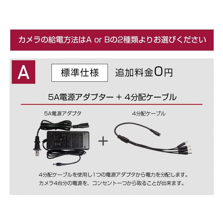 防犯カメラ 屋内 屋外 録画機+カメラ1〜4台セット 屋内ドーム リレーアタック対策 超高画質 AHD219万画素 モーション検知 防水 暗視 高解像度|monosupply|18