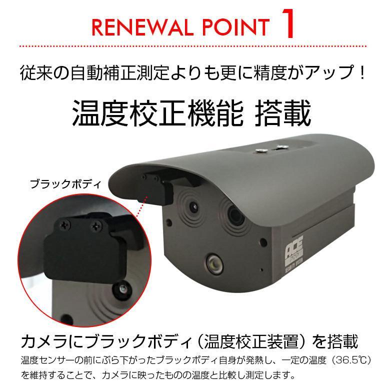 サーマルカメラ 顔認識 非接触 熱 検知 体表温度測定 AI搭載 温度スクリーニングカメラ 感染予防 対策 カメラ 警報 サーモグラフィー monosupply 02