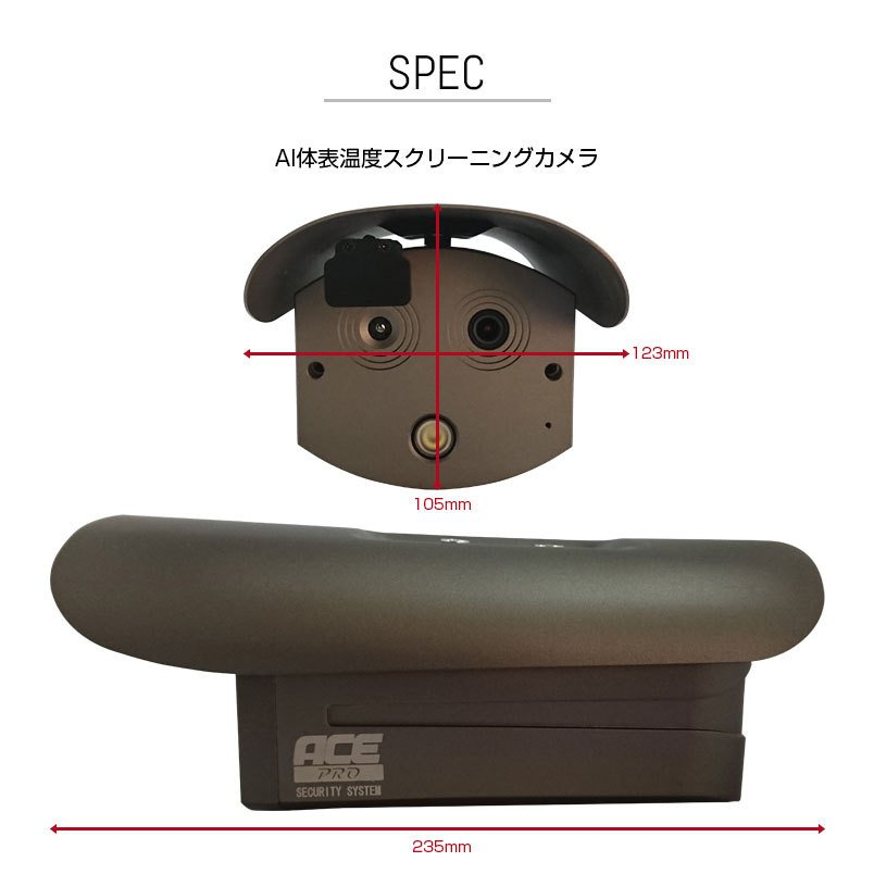 サーマルカメラ 顔認識 非接触 熱 検知 体表温度測定 AI搭載 温度スクリーニングカメラ 感染予防 対策 カメラ 警報 サーモグラフィー monosupply 15