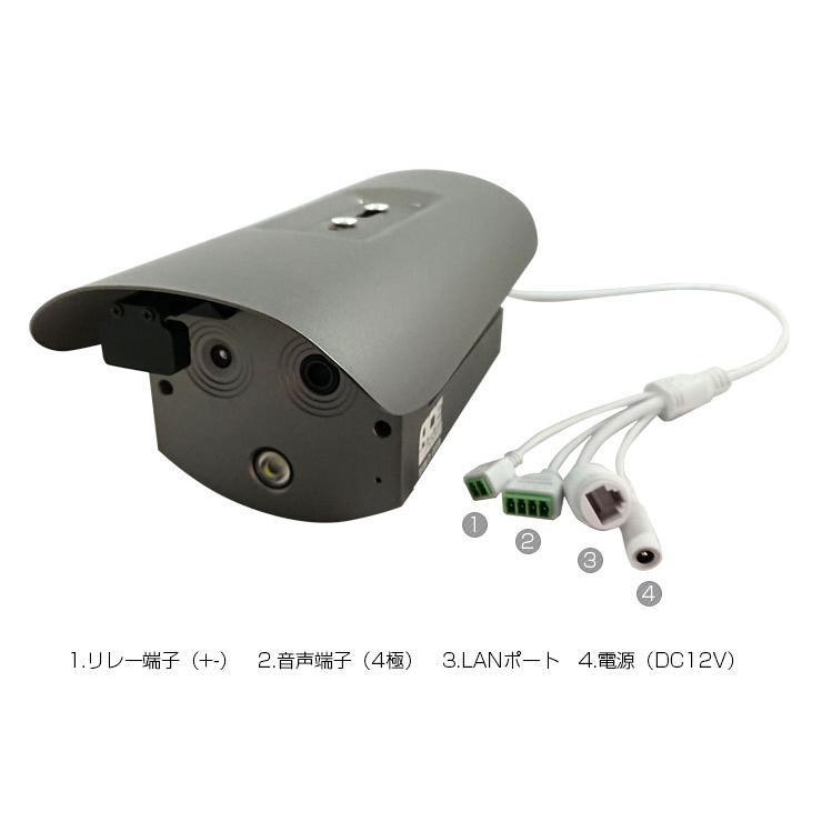 サーマルカメラ 顔認識 非接触 熱 検知 体表温度測定 AI搭載 温度スクリーニングカメラ 感染予防 対策 カメラ 警報 サーモグラフィー monosupply 16