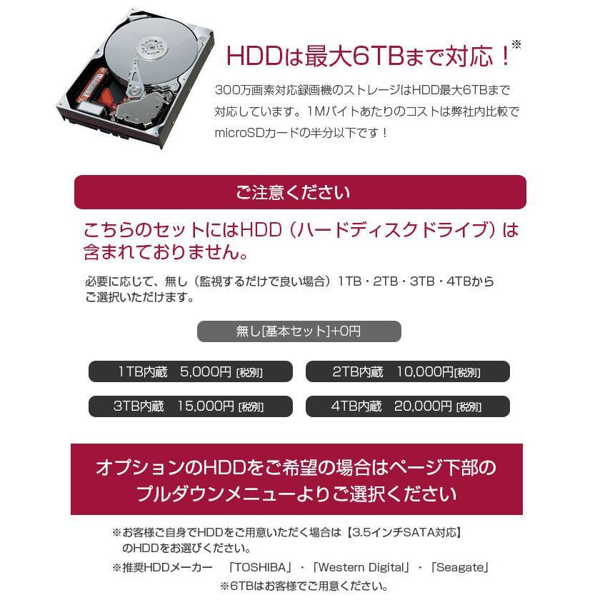 防犯カメラ ワイヤレス 屋外 屋内 家庭用 業務用 無線 ワイヤレス 高画質 300万画素 NVR+カメラ1〜4台セット モニター付あり H.265+ WiFi|monosupply|16