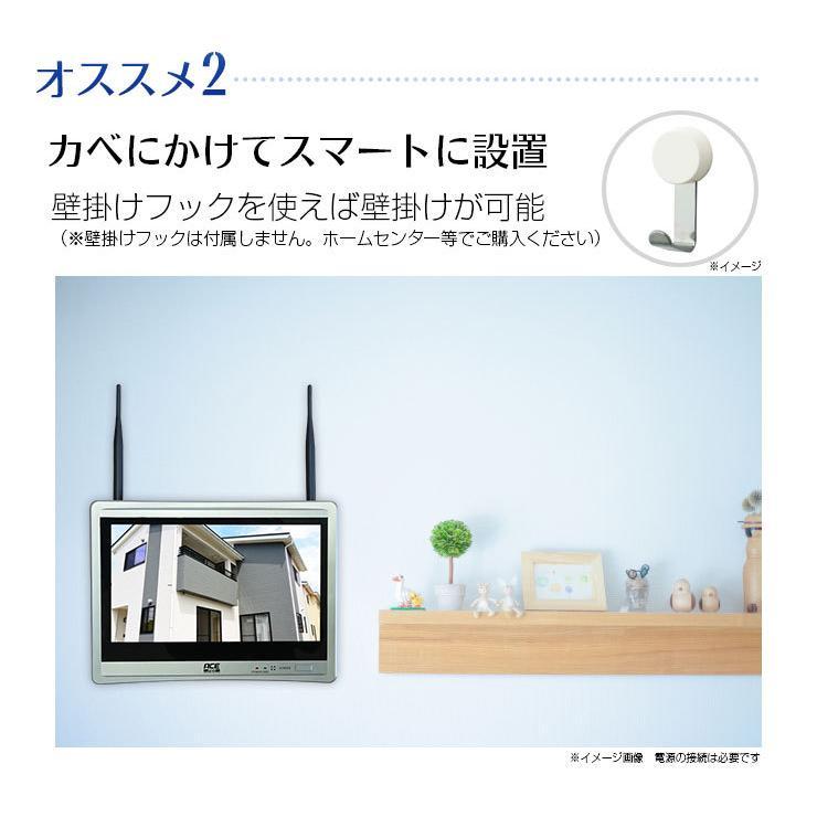 防犯カメラ ワイヤレス 屋外 屋内 家庭用 業務用 無線 ワイヤレス 高画質 300万画素 NVR+カメラ1〜4台セット モニター付あり H.265+ WiFi|monosupply|10