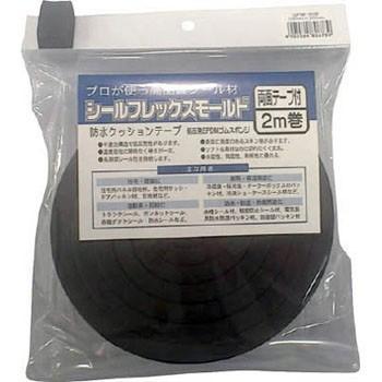 シールフレックスモールド 10mm×30mm×2m イノアック SFM-012