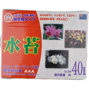 超圧縮水苔 日清ガーデンメイト 人気ブランド 高価値 500g