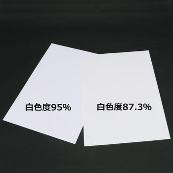 コピー用紙 モノタロウ 1冊 A4 monotaro 04