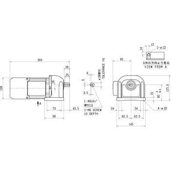 ギヤードモータ GM-SBシリーズ 三菱電機 GM-SB-0.2KW-1/50