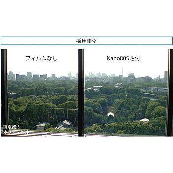 スコッチティント ウインドウフィルム ナノ80S スリーエム(3M) NANO80S 1270×9m|monotaro|02