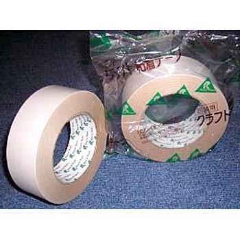 包装用カラークラフトテープ #240 リンレイテープ 240 白色38mm*50m