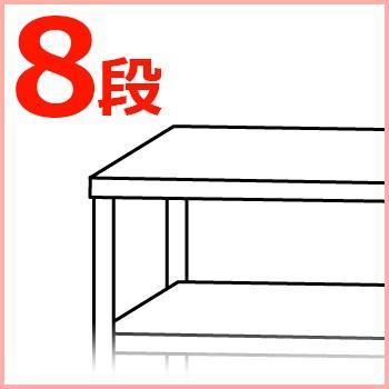 NF 背板・側板付軽量物品棚 日本ファイリング LA84K28