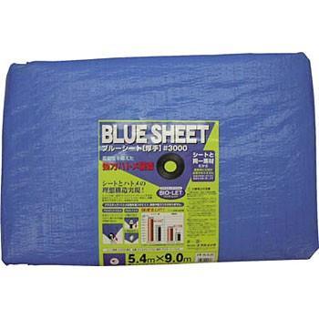 #3000青SHEET(OB) 5.4m×9.0m ユタカメイク BLS20