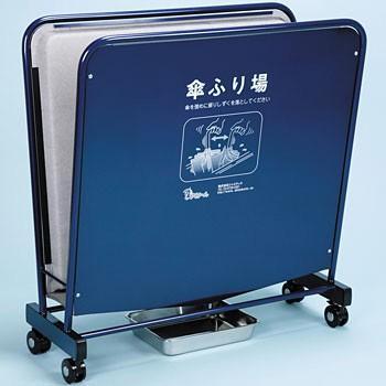 しずくりーん テラモト テラモト UB-527-400-0