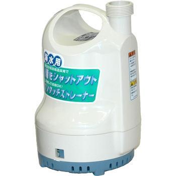 海水用水中ポンプ ポンディ 大吐出量タイプ 工進 SK-53210