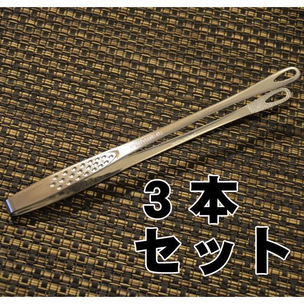 仙武堂 焼肉トング 中 24cm 3本セット 18-0ステンレス製 送料無料 メール便発送 monotus