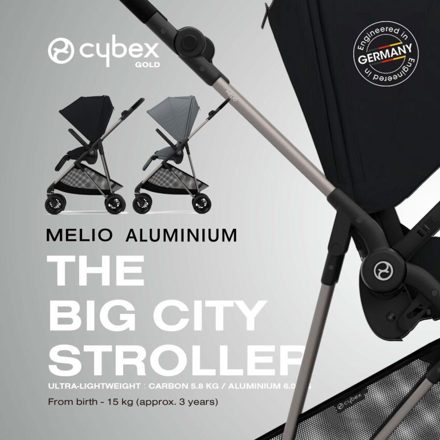 メリオ アルミフレーム 2021リニューアルモデル ストローラー cybex MELIO AL ベビーカー サイベックス