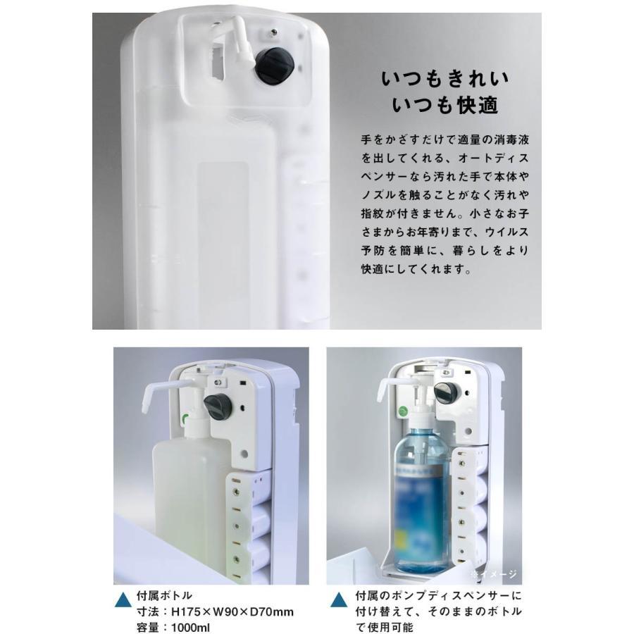 消毒 アルコール 速報 在庫 com