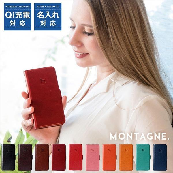 手帳型 スマホケース 名入れ対応 iPhoneケース 手帳型ケース 北欧 ダーラナホース 全機種対応 スライド iPhoneSE(第2世代) iPhoneXR iPhone8 iPhoneX MON-BPL montagne-y
