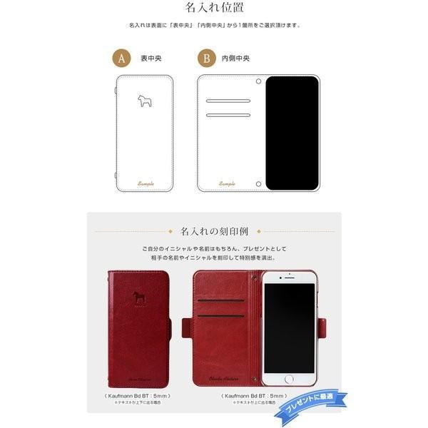 手帳型 スマホケース 名入れ対応 iPhoneケース 手帳型ケース 北欧 ダーラナホース 全機種対応 スライド iPhoneSE(第2世代) iPhoneXR iPhone8 iPhoneX MON-BPL montagne-y 19