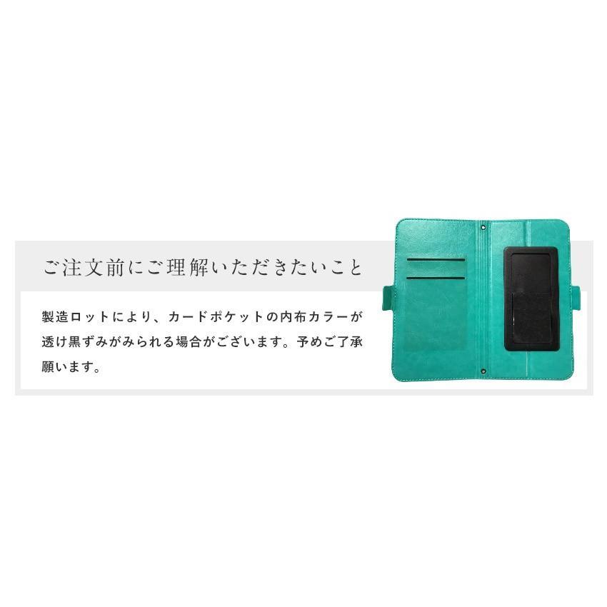 手帳型 スマホケース 名入れ対応 iPhoneケース 手帳型ケース 北欧 ダーラナホース 全機種対応 スライド iPhoneSE(第2世代) iPhoneXR iPhone8 iPhoneX MON-BPL montagne-y 20