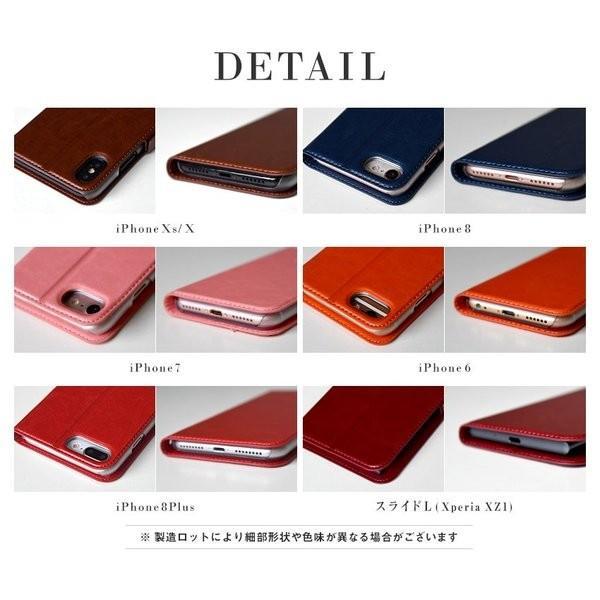 手帳型 スマホケース 名入れ対応 iPhoneケース 手帳型ケース 北欧 ダーラナホース 全機種対応 スライド iPhoneSE(第2世代) iPhoneXR iPhone8 iPhoneX MON-BPL montagne-y 05