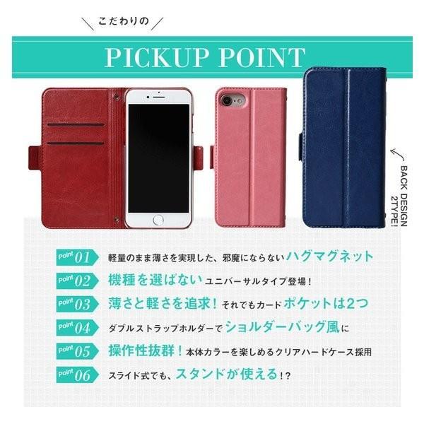 手帳型 スマホケース 名入れ対応 iPhoneケース 手帳型ケース 北欧 ダーラナホース 全機種対応 スライド iPhoneSE(第2世代) iPhoneXR iPhone8 iPhoneX MON-BPL montagne-y 07