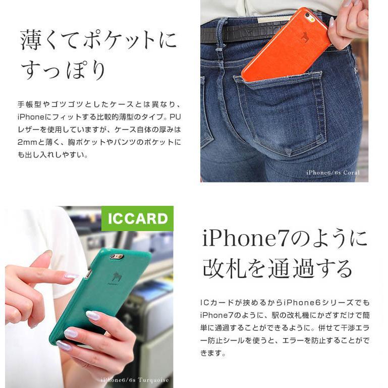 iPhoneケース スマホケース 名入れ対応 北欧 ダーラナホース PUレザー iPhone12 iPhoneSE(第2世代) iPhone11ProMax iPhoneXR iPhoneXsMax iPhone8/7 MON-PUL|montagne-y|11
