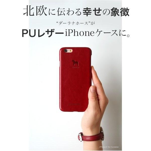 iPhoneケース スマホケース 名入れ対応 北欧 ダーラナホース PUレザー iPhone12 iPhoneSE(第2世代) iPhone11ProMax iPhoneXR iPhoneXsMax iPhone8/7 MON-PUL|montagne-y|13