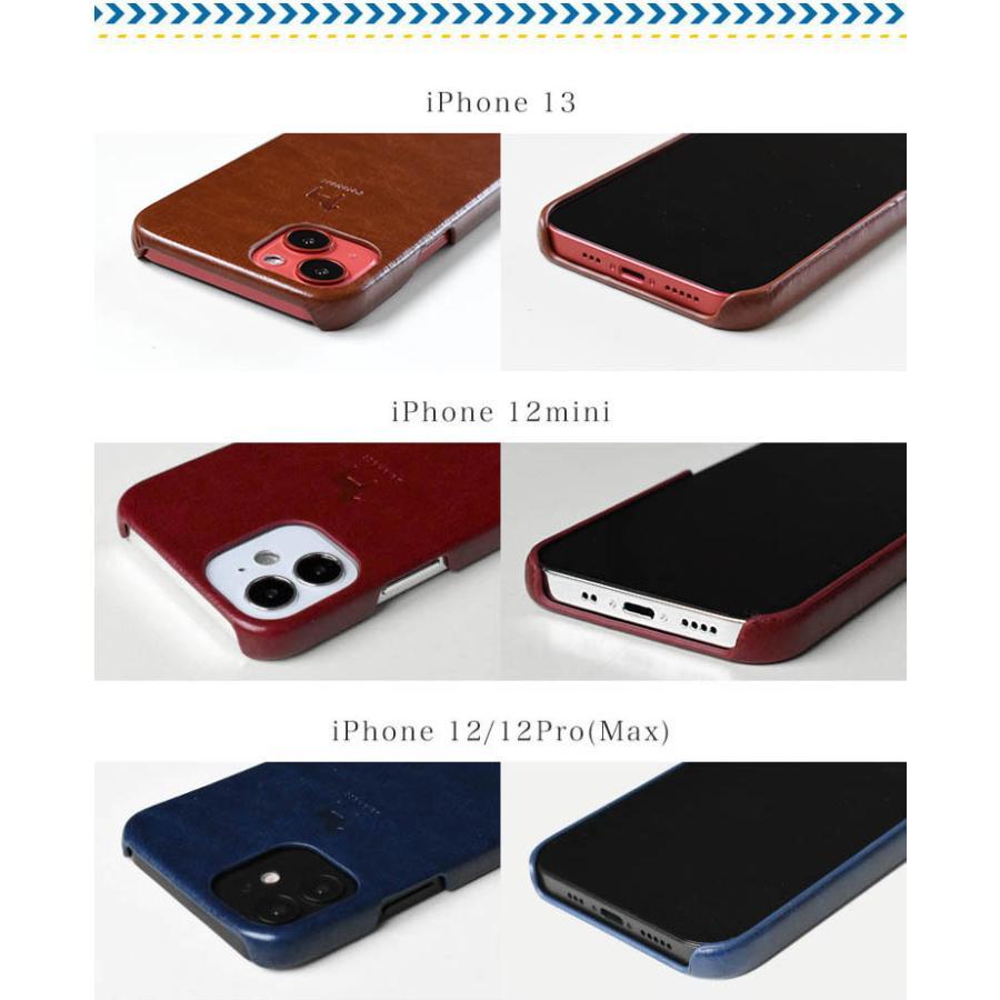 iPhoneケース スマホケース 名入れ対応 北欧 ダーラナホース PUレザー iPhone12 iPhoneSE(第2世代) iPhone11ProMax iPhoneXR iPhoneXsMax iPhone8/7 MON-PUL|montagne-y|15