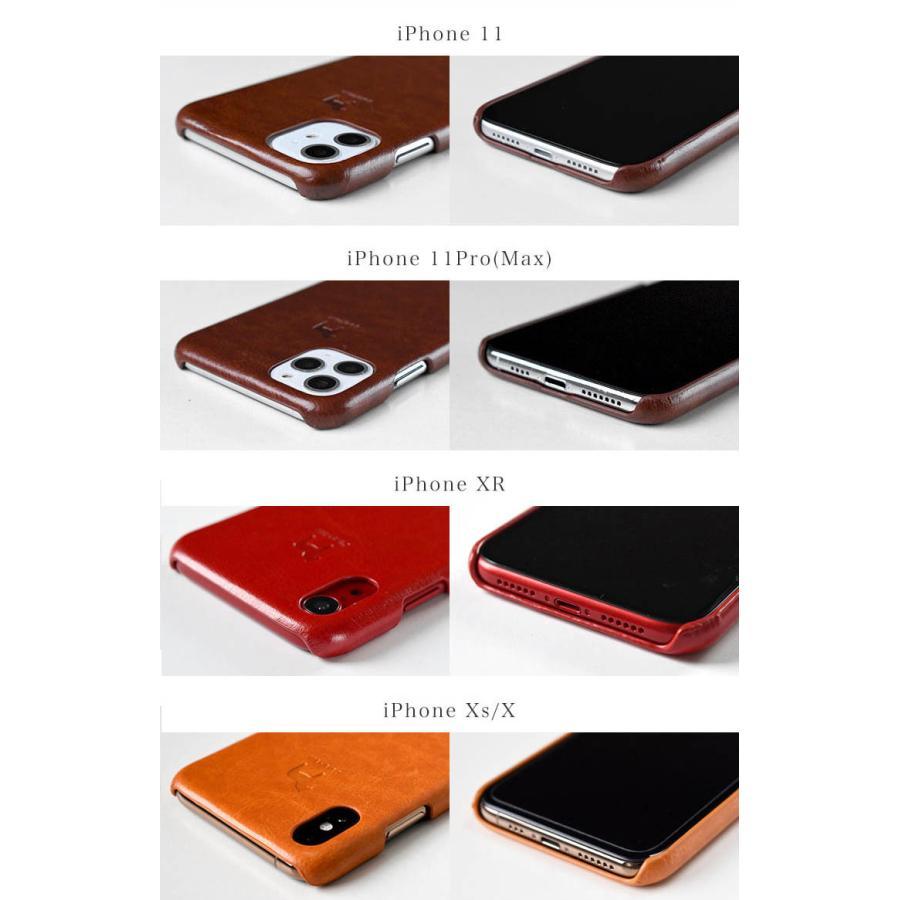 iPhoneケース スマホケース 名入れ対応 北欧 ダーラナホース PUレザー iPhone12 iPhoneSE(第2世代) iPhone11ProMax iPhoneXR iPhoneXsMax iPhone8/7 MON-PUL|montagne-y|16