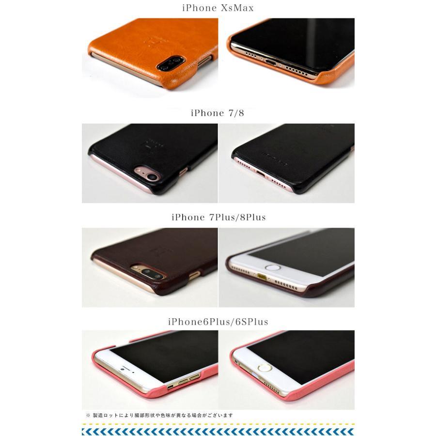 iPhoneケース スマホケース 名入れ対応 北欧 ダーラナホース PUレザー iPhone12 iPhoneSE(第2世代) iPhone11ProMax iPhoneXR iPhoneXsMax iPhone8/7 MON-PUL|montagne-y|17