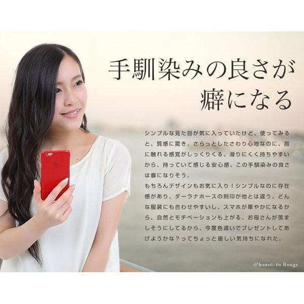 iPhoneケース スマホケース 名入れ対応 北欧 ダーラナホース PUレザー iPhone12 iPhoneSE(第2世代) iPhone11ProMax iPhoneXR iPhoneXsMax iPhone8/7 MON-PUL|montagne-y|06