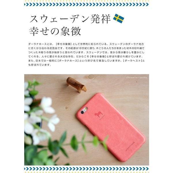 iPhoneケース スマホケース 名入れ対応 北欧 ダーラナホース PUレザー iPhone12 iPhoneSE(第2世代) iPhone11ProMax iPhoneXR iPhoneXsMax iPhone8/7 MON-PUL|montagne-y|07