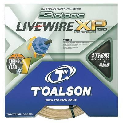 日本初の TOALSON(トアルソン) バイオロジック ライブワイヤーXP 130 ナチュラル BOX(22張入), 志ほや 679e74b2