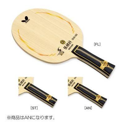 バタフライ(Butterfly) 卓球 ラケット ツァンジーカー SUPER ZLC AN 36542