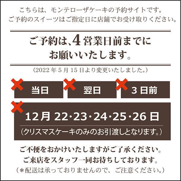 開港レシピのアップルパイ 神奈川県知事認定 神奈川県銘菓指定【店鋪受取】*お受取3営業日前までにご予約ください。*当日・翌日のお引渡できません。|monterosa-cake|03