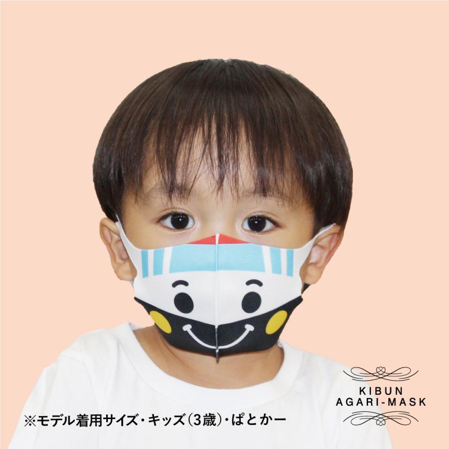 【送料無料・ポイント10倍】選べるマスク3枚セット 乗り物 車 子供 オリジナルプリント 洗える かわいい プレゼント 小顔 mony 04