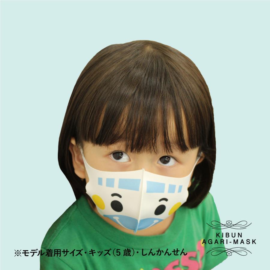 【送料無料・ポイント10倍】選べるマスク3枚セット 乗り物 車 子供 オリジナルプリント 洗える かわいい プレゼント 小顔 mony 06