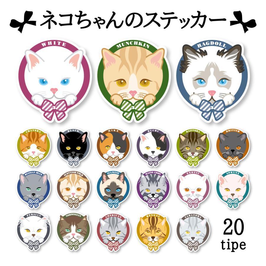 Hello,Nyanko! ステッカー 猫 ネコ 車 玄関 かわいい mony