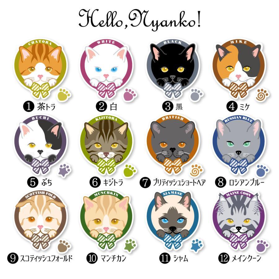 Hello,Nyanko! ステッカー 猫 ネコ 車 玄関 かわいい mony 02