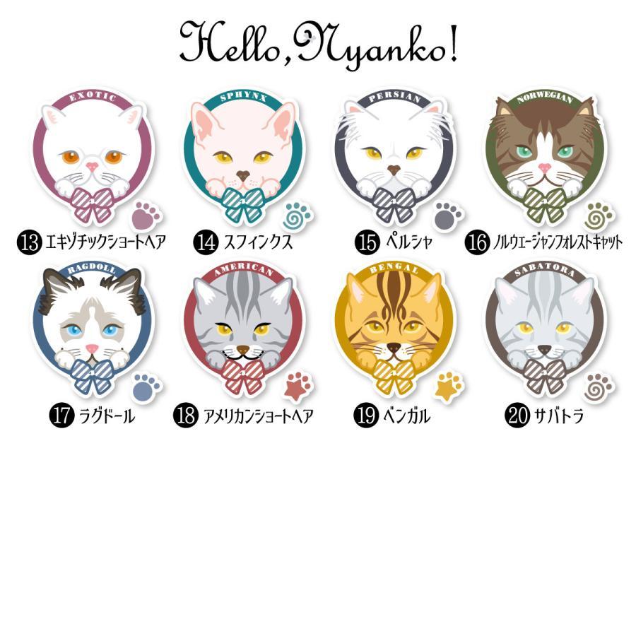 Hello,Nyanko! ステッカー 猫 ネコ 車 玄関 かわいい mony 03