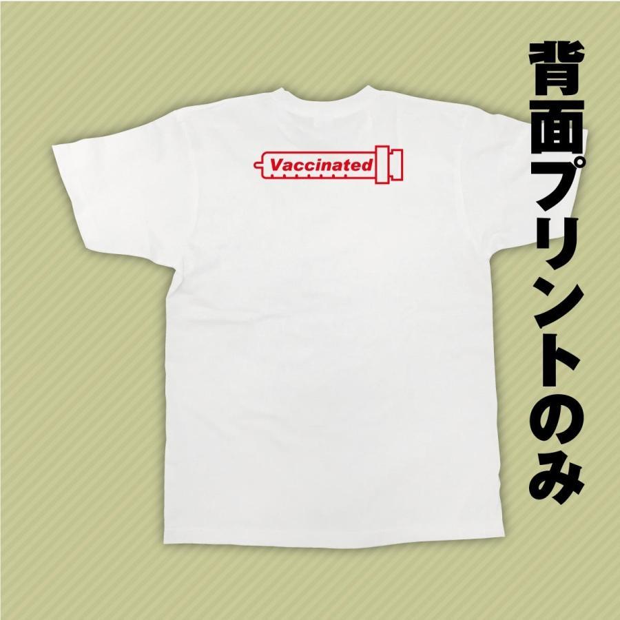 待望の♪ワクチン接種済みTシャツ★送料無料★Vaccinated mony 07