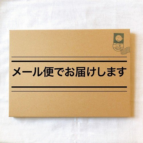 コーヒー豆 [No.1]オリジナルブレンド 7days [500g]|mooi-life|04