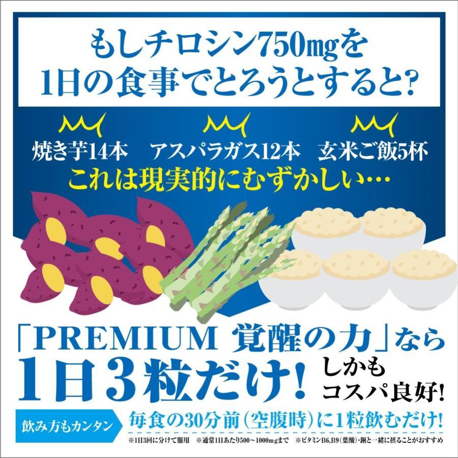 B6 食べ物 ビタミン