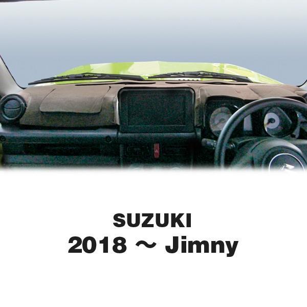 ムーンアイズ ダッシュボードマット スズキ ジムニー (SUZUKI JIMNY) JB64型 2018〜用|mooneyes