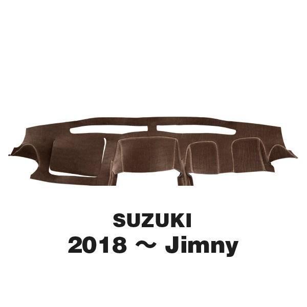 ムーンアイズ ダッシュボードマット スズキ ジムニー (SUZUKI JIMNY) JB64型 2018〜用|mooneyes|02