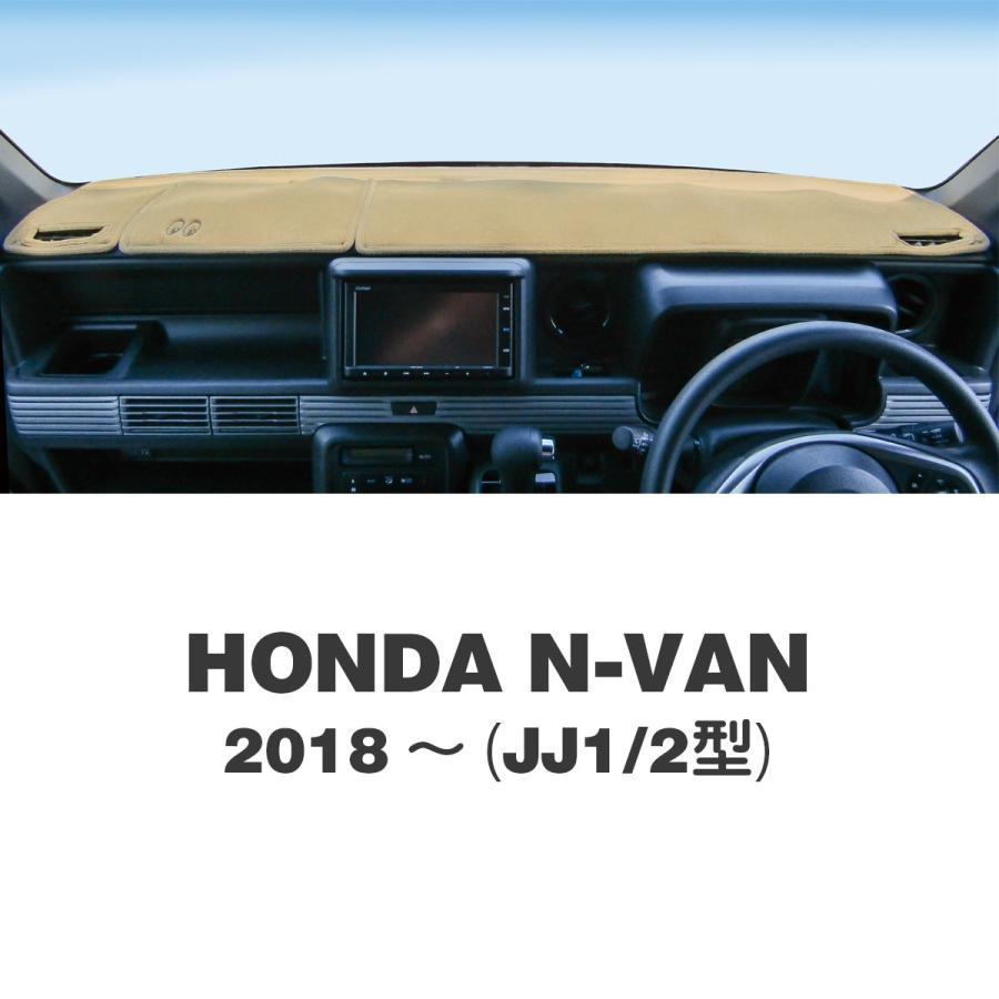 ムーンアイズ ホンダ Nバン (HONDA N-Van) 2018〜(JJ1/2型)用 オリジナル ダッシュマット|mooneyes